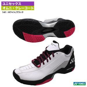 ヨネックス(YONEX) テニスシューズ パワークッション106D SHT-106D(141)