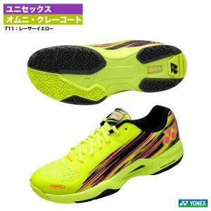 ヨネックス YONEX テニスシューズ ユニセックス パワークッション エアラスダッシュ 3 GC SHTAD3GC(711)|tennisjapan