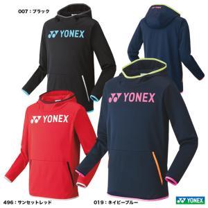 【クーポン10%OFF対象:10月20日まで】ヨネックス YONEX テニスウェア ユニセックス パ...