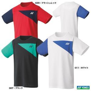 【応援クーポン10%OFF対象商品:8月20日まで】ヨネックス YONEX テニスウェア ボーイズ ドライTシャツ 16454J|tennisjapan