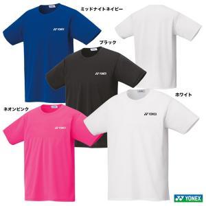 【応援クーポン10%OFF対象商品:8月20日まで】ヨネックス YONEX テニスウェア ボーイズ ドライTシャツ 16500J|tennisjapan
