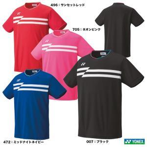 【応援クーポン10%OFF対象商品:8月20日まで】ヨネックス YONEX テニスウェア メンズ ゲームシャツ(フィットスタイル) 10353|tennisjapan