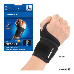 【ポイント10%】ザムスト ZAMST  サポーター 手首 リストラップ wrist-r