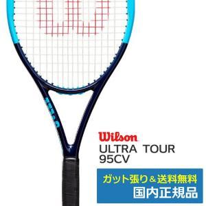 ウィルソン(Wilson)ウルトラツアー 95 CV(ULTRa TOUR 95 CV)WR0007...