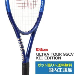 ウィルソン(Wilson)ウルトラツアー 95 CV KEI エディション(Ultra Tour 9...