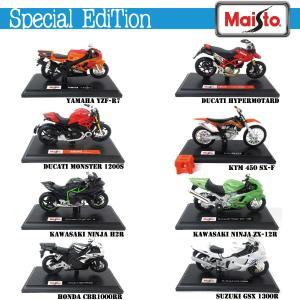 Maisto 1/18 ミニチュア オートバイ リアルバイク スペシャルエディション 8種セット マイスト バイク モデル 200-140