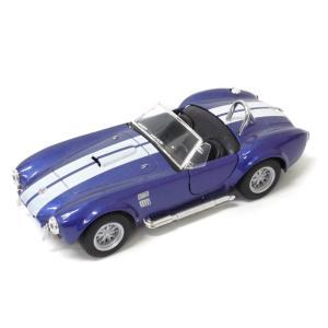 KiNSMART キンスマート プルバックミニカー 1/32 1956 シェルビー コブラ427 ブ...