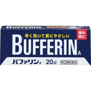 バファリンA 20錠 【指定第2類医薬品】『クリックポスト対応』 tennojikenbishopoka