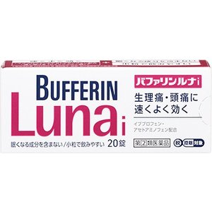 バファリンルナi 20錠【指定第2類医薬品】『クリックポスト対応』 tennojikenbishopoka
