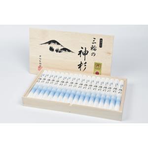 三輪素麺 神杉 みわそうめん かみすぎ 950g(50g × 19束) お中元・お歳暮・贈り物に 産地直送 送料無料|tenobe-nakagaki