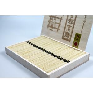 三輪素麺 誉 みわそうめんほまれ 800g(50g×16束)お中元・お歳暮・贈り物に 送料無料 N-20|tenobe-nakagaki