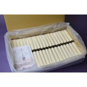 三輪素麺 誉 みわそうめんほまれ お徳用 2kg(50g×40束)家庭用・業務用・贈り物に 送料無料 N-2K|tenobe-nakagaki