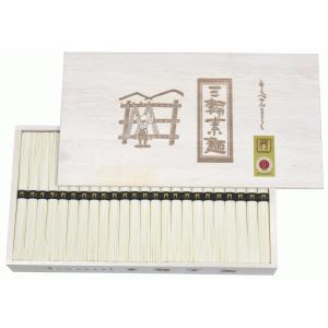 三輪素麺 誉 みわそうめんほまれ 1,200g(50g×24束)お中元・お歳暮・贈り物に 送料無料 N-30|tenobe-nakagaki