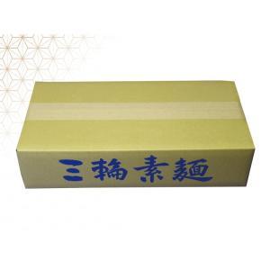 三輪素麺 誉 みわそうめんほまれ お徳用 5kg(50g×100束)家庭用・業務用・贈り物に 送料無料 N-5K|tenobe-nakagaki