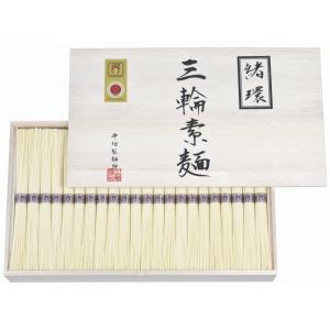 三輪素麺 緒環 みわそうめんおだまき ほそめん 2,200g(50g×44束)お中元・お歳暮・贈り物に 送料無料|tenobe-nakagaki