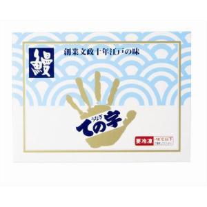 ろ・鰻蒲焼(国内産鰻)120g