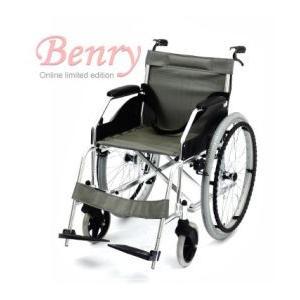車椅子 アルミ製 軽量車いす ラクーナS