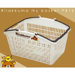 リラックママイバスケット 小30個まとめ買い|tenpojuki