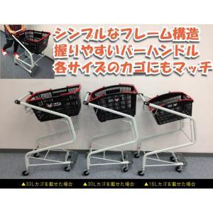 くまモンマイバスケット2個と専用カート|tenpojuki