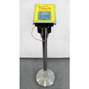 静電気除去ポールBL−7 / 静電気対策品|tenpojuki