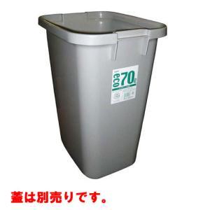 セキスイ エコ 角型ポリペール #70 本体 【業務用】【同梱グループA】|tenpos