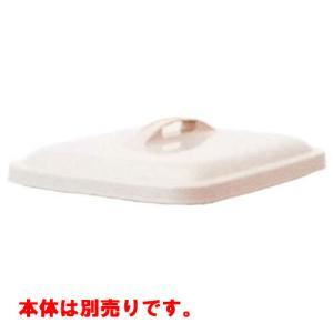 セキスイ エコ 角型ポリペール #35 蓋 【業務用】【同梱グループA】|tenpos