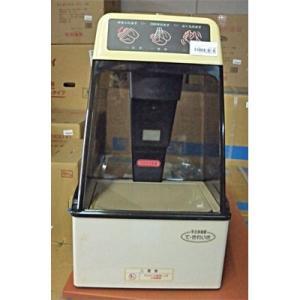 中古 アルコール消毒器(て・きれい)  TKE-101A 単相100V 幅282×奥行191×高さ480(mm) 送料別途見積  業務用|tenpos