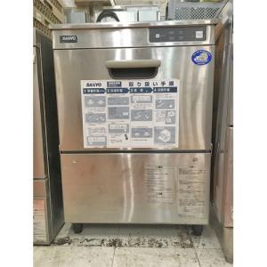 食器洗浄機 三洋電機 DW-UD42U3  業務用 中古/送料別途見積 幅600×奥行600×高さ840|tenpos