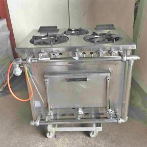 商品名:ガスレンジ  寸法:W900×D600×H800  メーカー:タニコー  型式:S-TGR-...