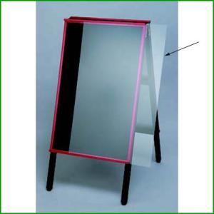 A型黒板アカエ AKAE-906AKU用 透明アクリルカバー (業務用)(同梱グループA)|tenpos