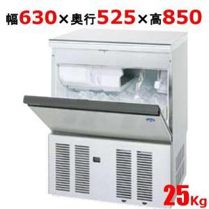 (業務用)(送料別)ホールインアイスメーカー IM-50M-Q|tenpos