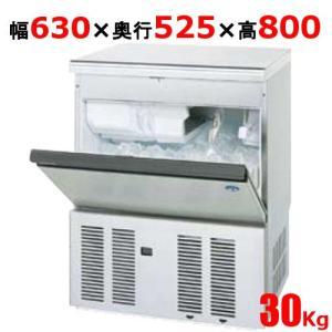 製氷機 ハートフルアイスメーカー IM-55M-H /送料別途見積 業務用 新品|tenpos