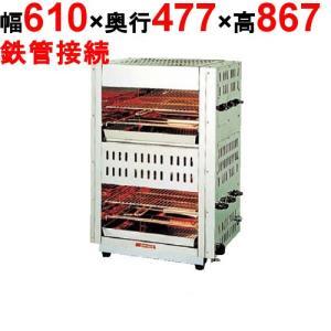 上火式グリラーグリルクインS ダブル (2階建て) タイプ AS-662 LP【アサヒサンレッド】 (業務用)(送料無料)|tenpos