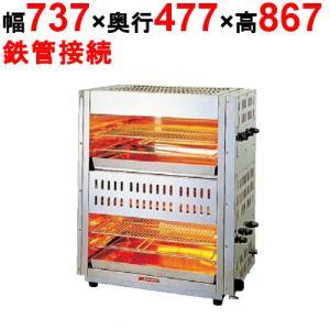 上火式グリラーグリルクインS ダブル (2階建て) タイプ AS-862 LP【アサヒサンレッド】 (業務用)(送料無料)|tenpos