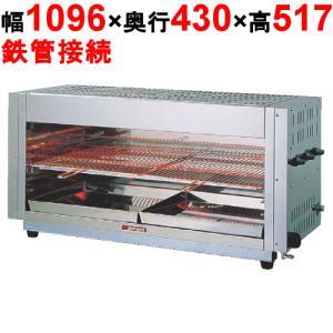 上火式グリラーグリルクインS ワイドタイプ AS-6360 LP 【アサヒサンレッド】(業務用)(送料無料)|tenpos
