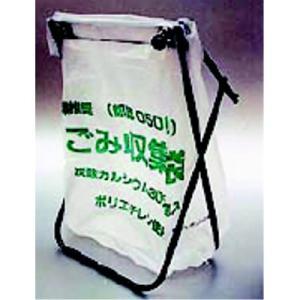 マグネット付 ごみ袋スタンド 70l用 【業務用】【同梱グループA】|tenpos