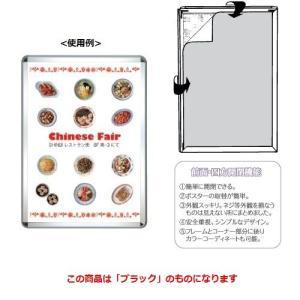 フレーム ポスターグリップ/送料別