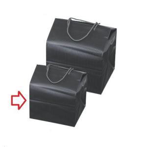 おせち 重箱バッグ 手提げ付バッグ ブラック(小) 6.5寸...