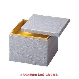 重箱2段 和紙重 銀河(内金紙) 6.5寸2段/グループD...