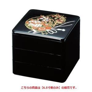 おせち 重箱親 黒 花御所車 6.5寸親/グループD|tenpos