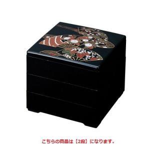 おせち 重箱2段 彩重 黒 流扇面 7.0寸2段/グループD|tenpos