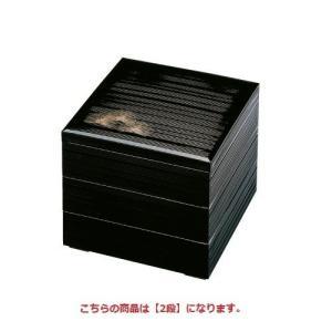 おせち 重箱2段 新千筋重 黒 松笠 7.0寸2段/グループD|tenpos