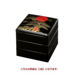 おせち 重箱2段 宝徳重 黒 日の出松 7.0寸2段/グループD|tenpos