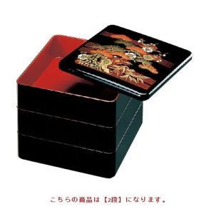 おせち 重箱2段 黒 松竹梅(内朱塗) 7.0寸2段/グループD|tenpos