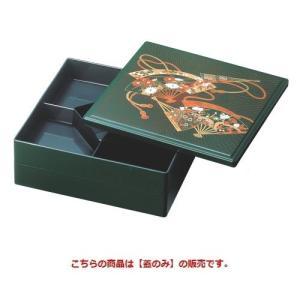 おせち 重箱蓋 オードブル グリーン 扇面 8.5寸蓋/グループD|tenpos