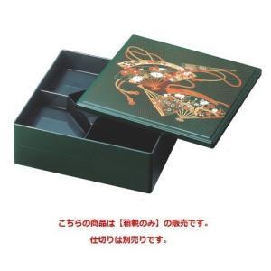 おせち 重箱親 オードブル グリーン 扇面 8.5寸A箱親/グループD|tenpos