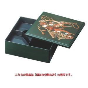 重箱仕切り オードブル グリーン 扇面 8.5寸B固定仕切親/グループD|tenpos