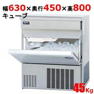 [現金特価]製氷機 キューブアイス SIM-S4500B 45kgタイプ パナソニック(旧サンヨー) /送料無料 業務用 新品|tenpos