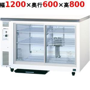アンダーカウンタータイプ冷蔵ショーケース 業務用 SMR-V1261 パナソニック(旧サンヨー) スライド扉 単相100V 幅1200×奥行600×高さ800|tenpos