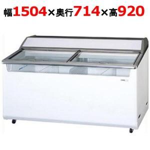 冷凍ショーケース 業務用 SCR-151DN パナソニック(旧サンヨー) パノラミックシリーズ W1504×D714×H900 送料無料|tenpos